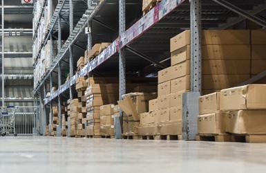 货运库存管理系统